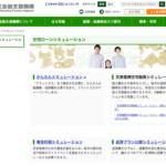 住宅金融支援機構シミュレーションページ