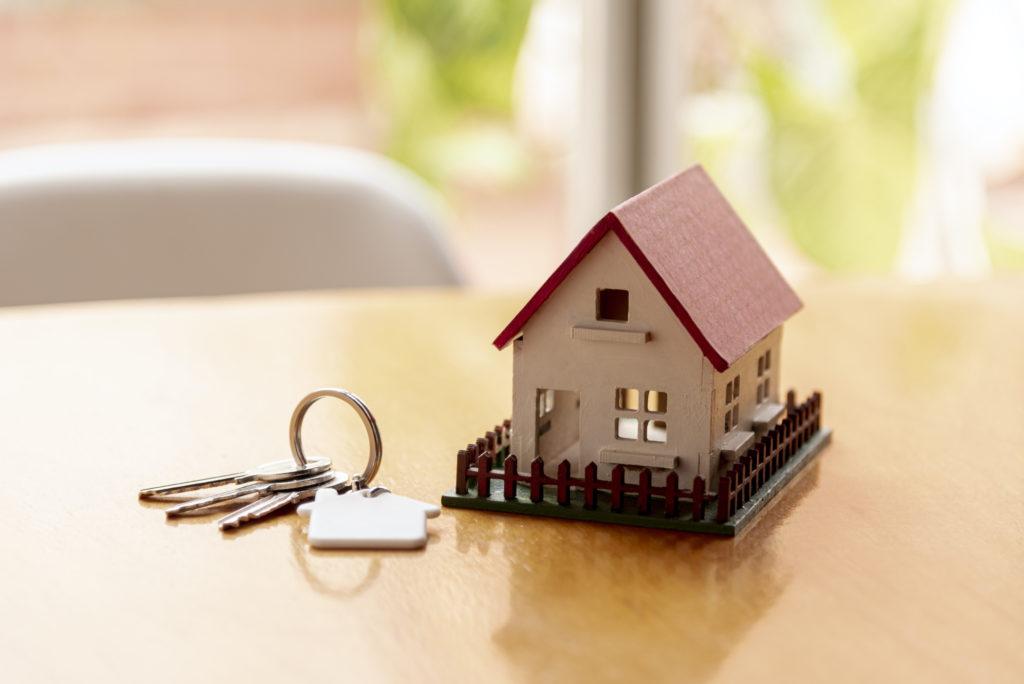 2020年の住宅ローンはどうなる?金融政策から金利動向を予測